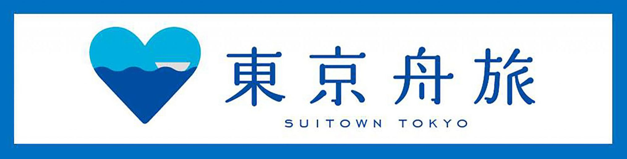 suitown_banner