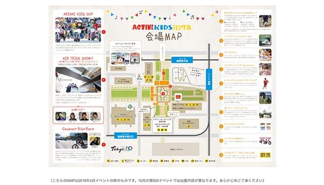 activekidsfesta-9th_map