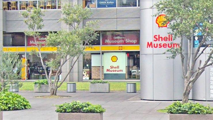 shell-museum