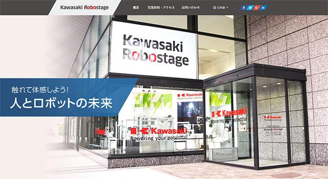 Kawasaki-Robostage